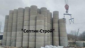 Септик из бетонных колец в Циплино